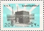 [Holy Kaaba in Mecca, type ADC]