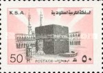 [Holy Kaaba in Mecca, type ADD]