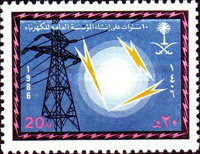 [The 10th Anniversary of General Electricity Corporation, type ADI]