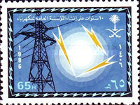 [The 10th Anniversary of General Electricity Corporation, type ADJ]