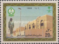 [National Guards Housing Project, Riyadh, type ADK]