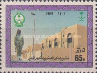 [National Guards Housing Project, Riyadh, type ADL]