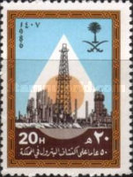 [The 50th Anniversary of Discovery of Oil in Saudi Arabia, type ADY]