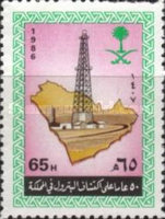 [The 50th Anniversary of Discovery of Oil in Saudi Arabia, type ADZ]