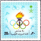 [The 90th Anniversary of Modern Olympic Games, type AEK]