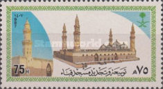 [Restoration and Extension of Quba Mosque, Medina, type AEP]