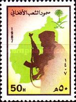 [Afghan Resistance to Occupation, type AFA]