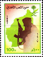 [Afghan Resistance to Occupation, type AFB]