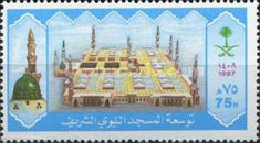 [Expansion of Prophet's Mosque, Medina, type AFR]