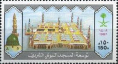 [Expansion of Prophet's Mosque, Medina, type AFS]