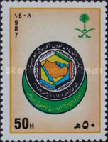 [The 8th Supreme Council Session of Gulf Co-operation Council, Riyadh, type AFV]