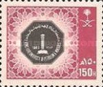 [University Crests - Islamic University, Medina, type AGV]
