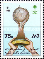 [World Youth Football Championship, type AHV]