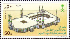 [Expansion of Holy Mosque, Mecca, type AHX]