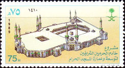 [Expansion of Holy Mosque, Mecca, type AHY]
