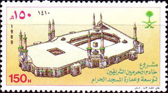 [Expansion of Holy Mosque, Mecca, type AHZ]
