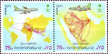 [The 45th Anniversary of Saudi Airlines SAUDIA, type ALL]