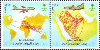 [The 45th Anniversary of Saudi Airlines SAUDIA, type ALN]