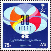[The 30th Anniversary of Organization of Petroleum Exporting Countries or OPEC, type ALO]