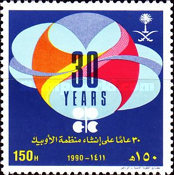 [The 30th Anniversary of Organization of Petroleum Exporting Countries or OPEC, type ALP]