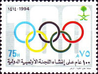 [The 100th Anniversary of International Olympic Committee, type ASE]