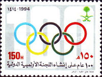[The 100th Anniversary of International Olympic Committee, type ASF]