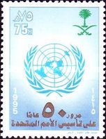 [The 50th Anniversary of the United Nations, type ATU]