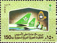 [The 50th Anniversary of SAUDIA National Airline, type AUF]