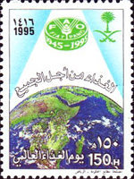 [The 50th Anniversary of F.A.O., type AUH]