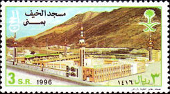 [Pilgrimage to Mecca, type AUT]