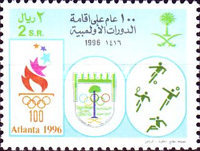 [The 100th Anniversary of Modern Olympic Games, and Olympic Games - Atlanta, USA, type AUW]