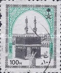 [Holy Kaaba, type AVA]