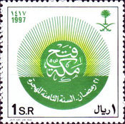 [Anniversary of the Conquest of Mecca by Muhammad, type AVM]