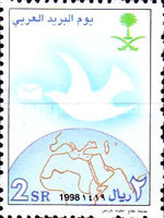 [Arabic Day of the Stamp, type AWV]