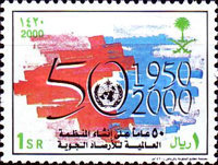 [The 50th Anniversary of WMO, type AZJ]