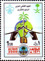 [Meeting of Arab and Islamic Scouts, Taif, type AZN]