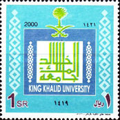 [King Khalid University, Abha, type BAD]