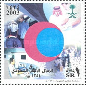 [The 50th Anniversary of Red Crescent of Saudi Arabia, type BBO]