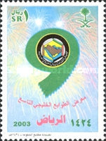 [The 9th Stamps of the Gulf Exhibition, type BCQ]