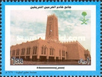 [Mosques, type BCV]