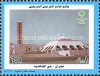[Mosques, type BDC]