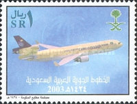 [New Aircrafts of the Saudi Arabian Airlines, type BDL]