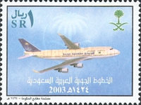 [New Aircrafts of the Saudi Arabian Airlines, type BDM]