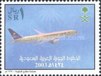 [New Aircrafts of the Saudi Arabian Airlines, type BDN]