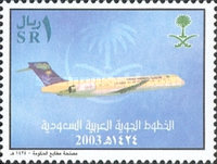 [New Aircrafts of the Saudi Arabian Airlines, type BDO]