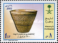 [Saudi Works of Art - History of the Civilization, type BEF]