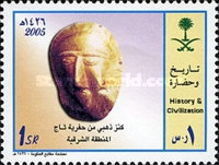 [Saudi Works of Art - History of the Civilization, type BEH]