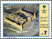 [Saudi Monuments - Story of the Civilization, type BEL]