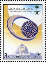 [Mecca - Center of the Islamic Culture, type BET]