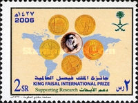 [King Faisal International Prize - Supporting Research, type BEX]